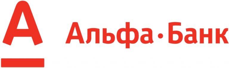 Статьи о дебетовой карте cashback Альфа-Банк обзоры и советы