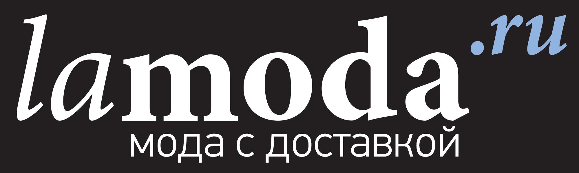 Интернет-магазин Ламода. Обзор всего (кэшбэк c1588091ed910