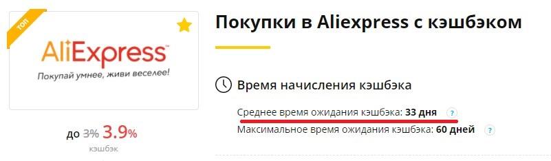 Letyshops отзывы форум для поставщиков обувь price ru